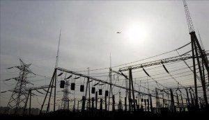 Energy Regulatory Commissions