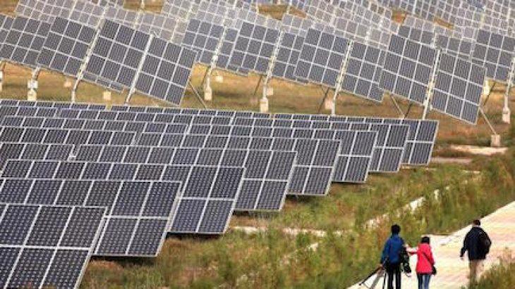 Latin American solar
